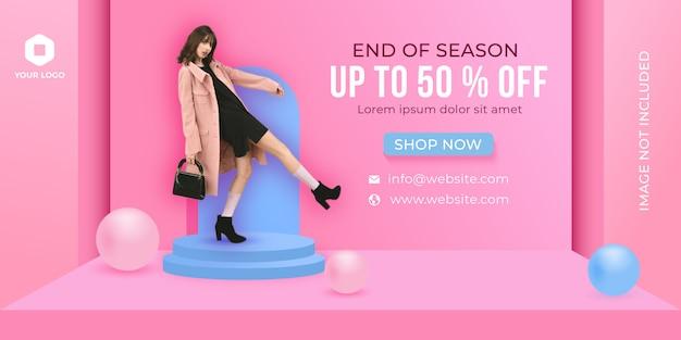 Modello di promozione banner di vendita premium