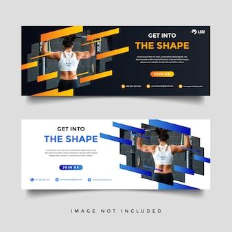 Modello di promozione banner palestra e fitness