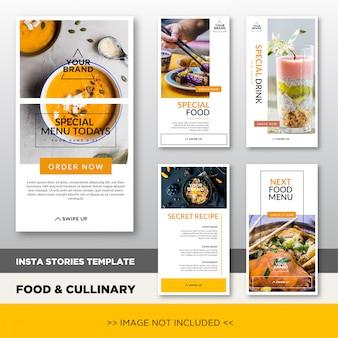 Modello di promozione di storie instagram gastronomiche e culinarie con segnaposto per immagini. elegante banner design per la promozione dei social media.