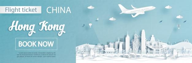 Modello di pubblicità del biglietto e di volo con il viaggio a hong kong, concetto della cina e punti di riferimento famosi nello stile del taglio della carta