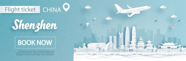 Modello di pubblicità del biglietto e di volo con il viaggio a shenzhen, concetto della cina e punti di riferimento famosi nello stile del taglio della carta