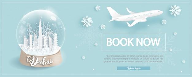 Modello di pubblicità di voli e biglietti con viaggio a dubai con offerta invernale