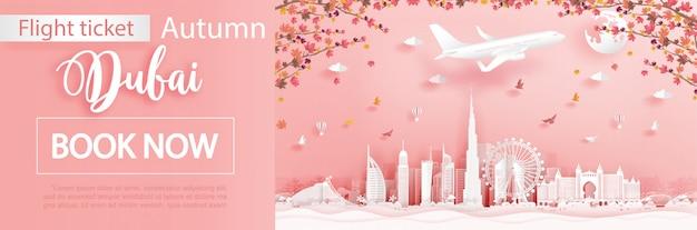 Modello di pubblicità di volo e biglietto con viaggio a dubai nella stagione autunnale affrontare le foglie d'acero che cadono