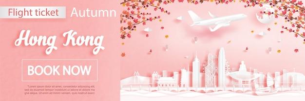 Modello di pubblicità di volo e biglietto con viaggio a hong kong, cina nella stagione autunnale affare con foglie di acero che cadono e monumenti famosi nella carta stile illustrazione