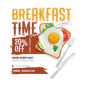 Modello di pubblicità per la colazione