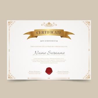 Modello di riconoscimento certificato elegante