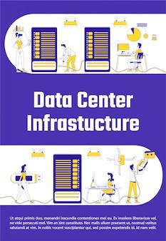 Modello di sagoma piatta poster infrastruttura di data center