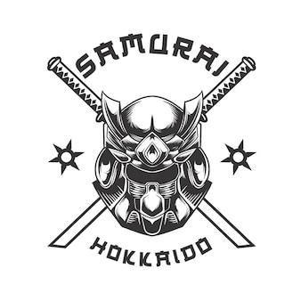 Modello di samurai logo design vettoriale