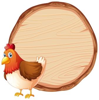 Modello di segno in bianco con pollo carino