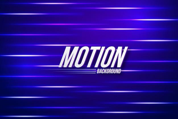 Modello di sfondo astratto motion graphics
