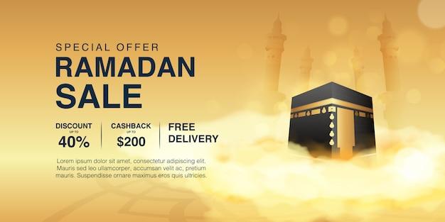 Modello di sfondo banner promozionale ramadan kareem. vendita speciale islamica eid mubarak