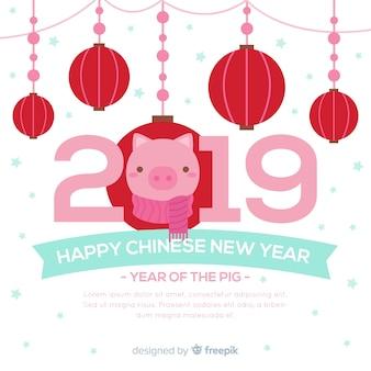 Modello di sfondo del nuovo anno cinese