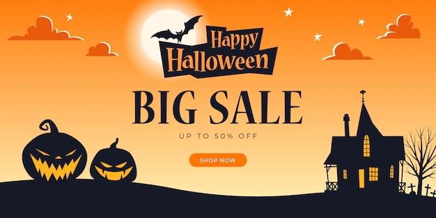 Modello di sfondo halloween promozionale.