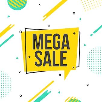 Modello di sfondo mega vendita / sconto vettoriale