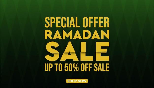 Modello di sfondo vendita ramadan.