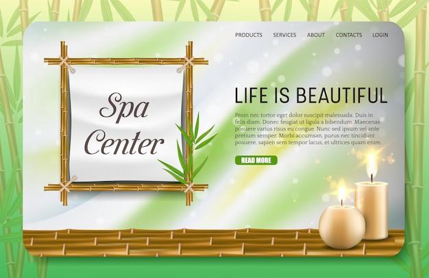 Modello di sito web di atterraggio centro spa