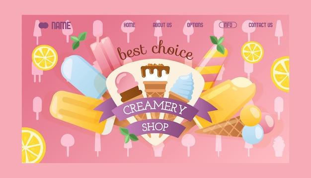 Modello di sito web di creamery, gelateria, landing page,