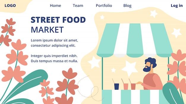 Modello di sito web piatto mercato alimentare di strada