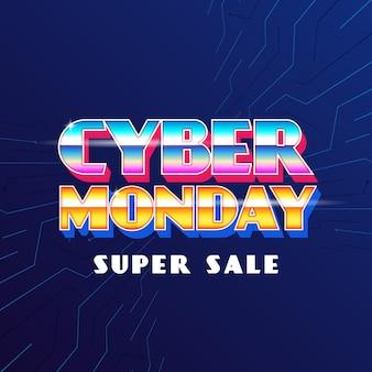 Modello di social media poster cyber lunedì super vendita. tipografia di gioco retrò anni '80 sul banner cyberspazio