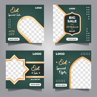 Modello di social media vendita ramadan con stile sfumato