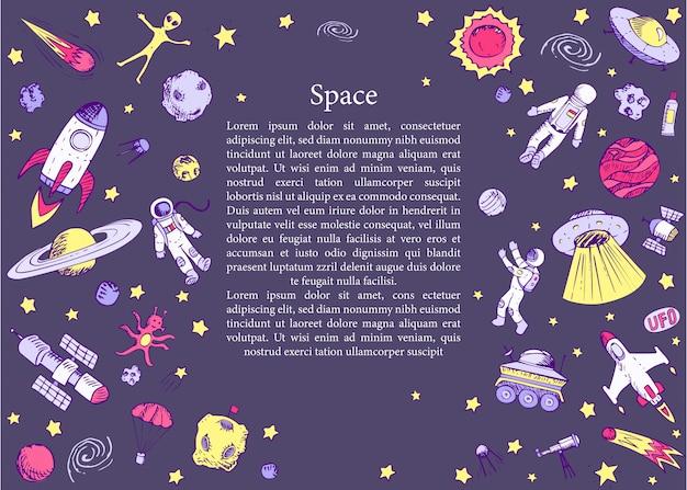 Modello di spazio disegnato a mano con astronauta, astronave, alieno, satellite, razzo, universo, astronauta.