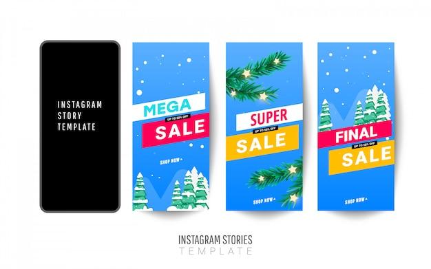 Modello di storia di instagram. insegna mega di vendita di inverno con i contenitori di regalo, alberi di natale