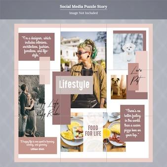 Modello di storia di moda social media puzzle