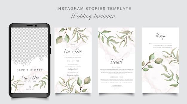 Modello di storie di instagram per la carta dell'invito di nozze con il fondo verde della foglia