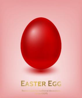 Modello di uovo di pasqua colorato di rosso