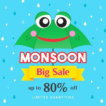 Modello di vendita big monsone. ombrello della rana verde e gocce di pioggia