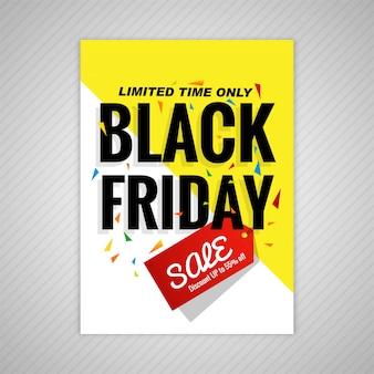 Modello di vendita brochure astratto nero venerdì