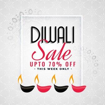 Modello di vendita incantevole per il festival di diwali