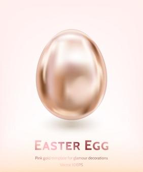 Modello di vettore dell'uovo di pasqua dell'oro rosa dalla maglia di pendenza
