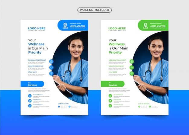 Modello di volantino aziendale sanitario e medico
