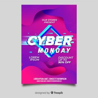 Modello di volantino cyber lunedì effetto glitch