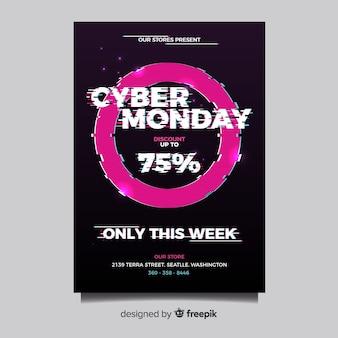 Modello di volantino del lunedì di cyber