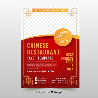 Modello di volantino di cibo cinese di dettaglio dorato