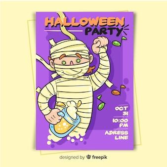 Modello di volantino di halloween mummia festa