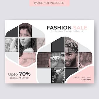 Modello di volantino di vendita orizzontale moda