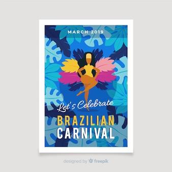 Modello di volantino festa di carnevale brasiliano