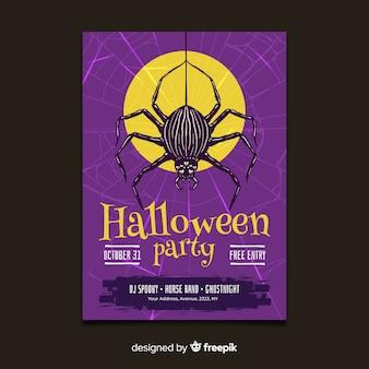 Modello di volantino festa di halloween disegnati a mano