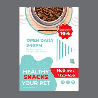 Modello di volantino per alimenti per animali domestici con foto