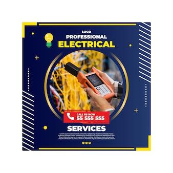 Modello di volantino per elettricista
