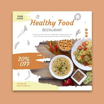 Modello di volantino ristorante sano
