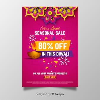 Modello di volantino vendita design piatto diwali