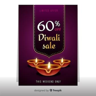 Modello di volantino vendita diwali con un design realistico
