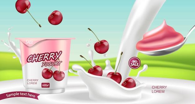 Modello di yogurt ciliegio