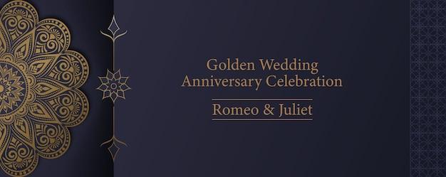 Modello dorato della carta dell'invito di celebrazione di anniversary wedding mandala