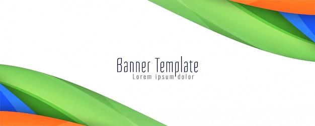 Modello elegante banner ondulato elegante