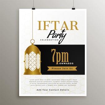 Modello elegante di celebrazione del partito di iftar del ramadan